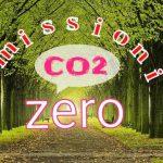 Emissioni Zero