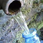Pozzi-contaminati-Serravalle