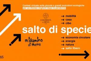 L'Università di Siena organizza un contest sull'evoluzione ecologica